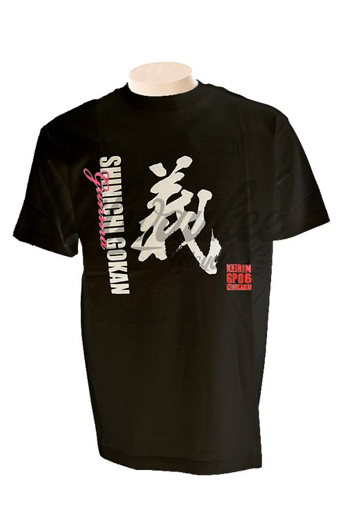 Medalist Club - Shinichi Gokan Fan Tee - Black - One Size