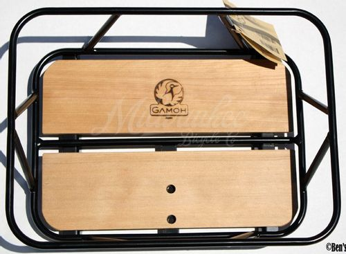 GAMOH Front Junior Cargo Rack - Black/Wood