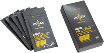 AMP Human Performance Next Gen PR Lotion On The Go Packets - 5 Pack Box