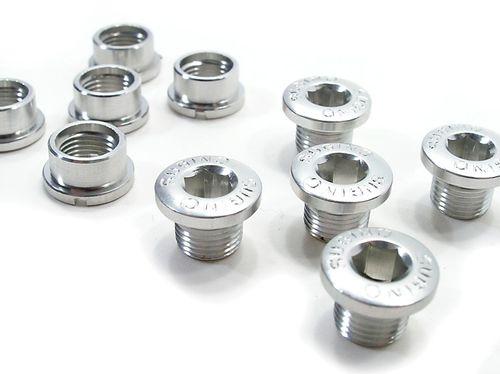 Sugino Alloy Track Chainring Bolts - Silver